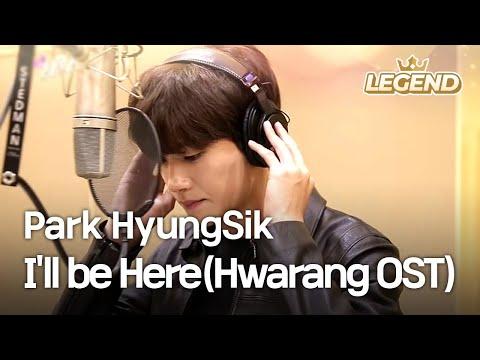 Hwarang OST: Park HyungSik - I'll be Here