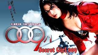 Video Secret Girl 009 | Action Film | Science Fiction | Japanese Movie Dubbed in Tamil MP3, 3GP, MP4, WEBM, AVI, FLV Desember 2018