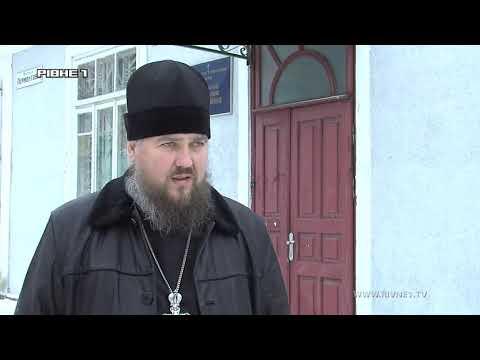 <a href='/Info/?id=97168' >Що думають рівняни про Українську помісну православну церкву? [ВІДЕО]</a>