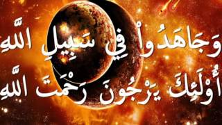 Video Surah Al Baqarah by Abdallah Al Matrood Lyrics MP3, 3GP, MP4, WEBM, AVI, FLV Juni 2018