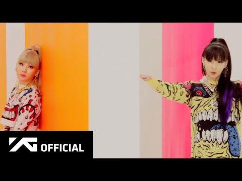 2NE1 - '너 아님 안돼 (GOTTA BE YOU)MV