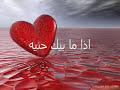 قاسم السلطان - ما بيك حنية Kasim Al Sultan - ma beek hinya