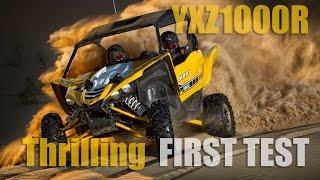 6. 2016 Yamaha YXZ1000R Test