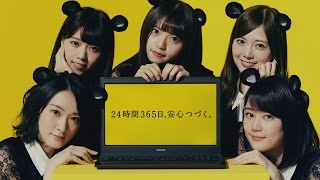 Download Lagu 乃木坂46齋藤飛鳥、白石麻衣、西野七瀬が「チュウ」 CMでキュートな「マウスダンス」 #Asuka Saito #Japanese Idol Mp3