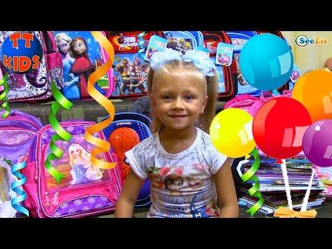 День Рождения Ярославы. Едем с Подарками Игрушками в Детский Дом к детям! Ярославе 5 лет! (видео)