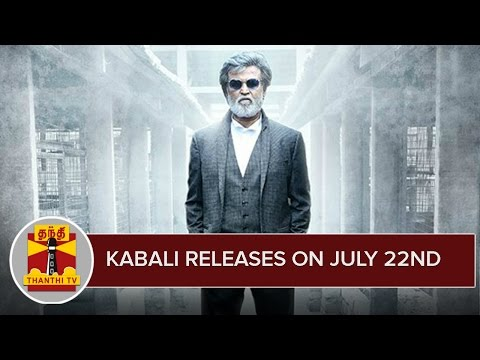Kabali-releases-on-July-22nd-Thanthi-TV