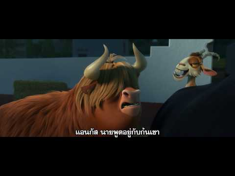 Ferdinand - Is That You Clip (ซับไทย)