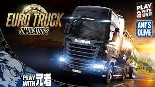 #1【アニドラ】兄者の「Euro Truck Simulator 2」【ドライブ】