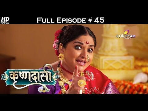 Video Krishnadasi - 28th March 2016 - कृष्णदासी - Full Episode (HD) download in MP3, 3GP, MP4, WEBM, AVI, FLV January 2017