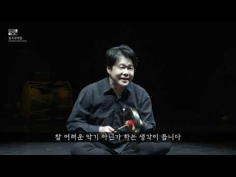전통예술교육강좌_꽹과리 <전삼근강사>