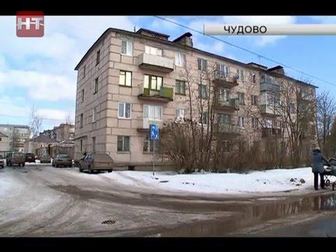 Состоялся отчет главы Чудовского района перед представительными органами власти