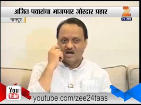 Ajit Pawar Alligate to BJP 02 October 2014 02 PM