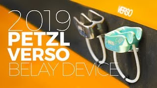 New Petzl Verso 2019 belay device by WeighMyRack