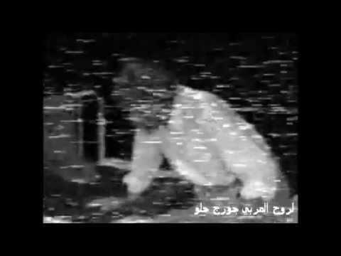 مسرحية المتشائل كاملة اميل حبيبي...