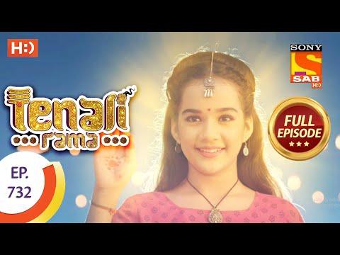 Tenali Rama - Ep 732  - Full Episode - 5th August 2020