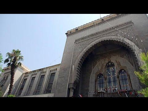 Δαμασκός: Πολύνεκρη βομβιστική επίθεση αυτοκτονίας στο δικαστικό μέγαρο