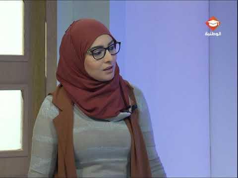 حصة مراجعة في مادة العربية لتلاميذ السنة التاسعة أساسي | الحصة السابعة