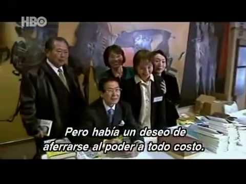 La Caida de Alberto Fujimori -  Documental de Ellen Perry HBO