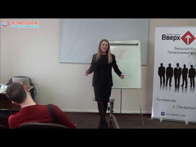 Елена Шульман о своих клиентах
