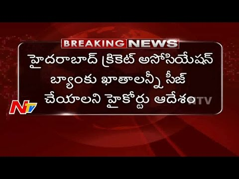 High-Court-Orders-to-Seize-Hyderabad-Cricket-Association-Bank-Accounts-NTV