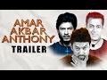 Amar Akbar Anthony Trailer 2017 I Aamir Salman Shahruk I Full Trailer Leaked I RRT waptubes