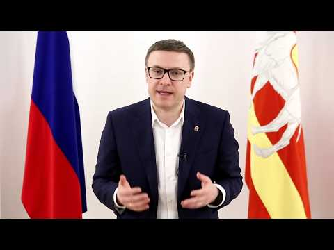 Что означает режим обязательной самоизоляции, введенный в Челябинской области