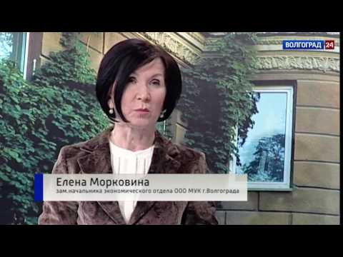 Изменения в оплате услуг ЖКХ. Выпуск от 28.04.17.