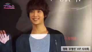 Nonton [14.05.20] Park Jung Min attends 'Genome Hazard(무명인)' VIP Movie Premiere Film Subtitle Indonesia Streaming Movie Download