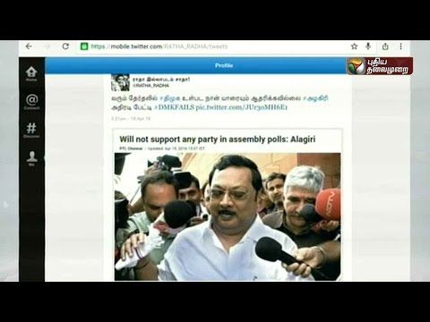 Social-Media-Trending-Topics-19-04-2016-Puthiya-Thalaimurai-TV