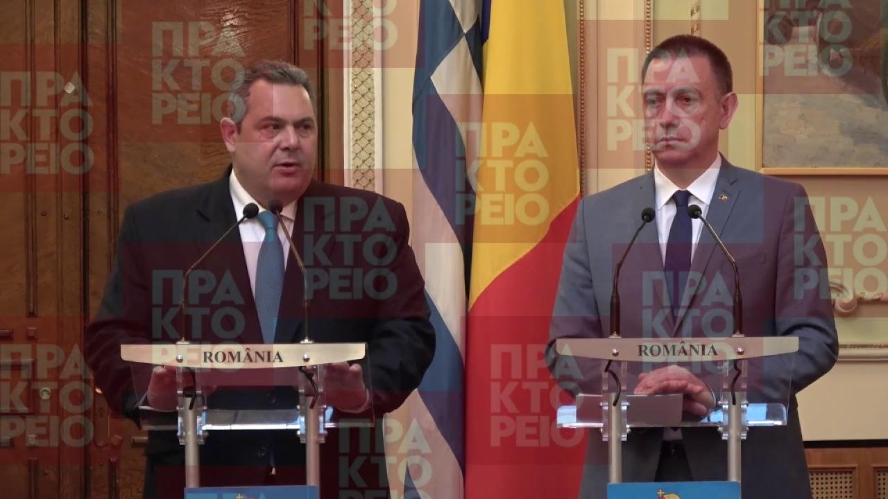 Επίσκεψη του υπουργού Εθνικής Άμυνας Πάνου Καμμένου στο Βουκουρέστι