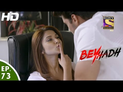Beyhadh - बेहद - Episode 73 - 19th January, 2017