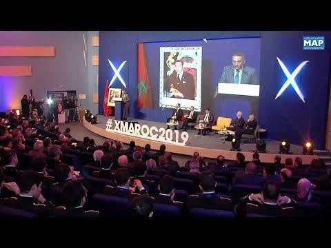 Casablanca: 8è édition du colloque X-Maroc sur la recherche et développement (R&D)