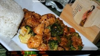 Garlic Chicken. A yummy Asian chicken dish prepared with garlic and a lot of veggies. This recipe will send your tastebuds on a sweet and spicy ride! Hope you'll enjoy it!Please like us on Facebook https://www.facebook.com/pages/Trynewfood/271917062842922?ref=hl