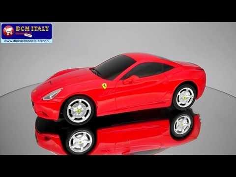 Ferrari California - Rastar Radio Control - 1:24