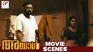 XxX Hot Indian SeX Ayal Malayalam Movie Iniya Comes Lakshmi Sharma S Home To Meet Lal Romantic Scene .3gp mp4 Tamil Video