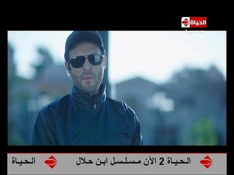 مسلسل الصياد  - الحلقة ( 29 ) التاسعة والعشرون - بطولة يوسف الشريف - ElSayad Series Episode 29 (видео)