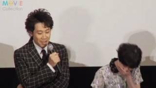 原田知世、大泉洋/『しあわせのパン』初日舞台挨拶