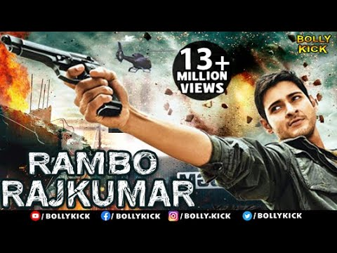 Download Rambo Rajkumar | Hindi Dubbed Movies 2017 | Hindi Movie | Mahesh Babu Movies | Hindi Movies 2016 HD Video