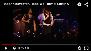 Dah Mah Music Video Saeed Shayesteh