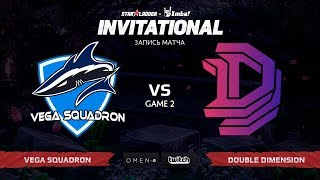 Vega Squadron против Double Dimension, Вторая карта, SL i-League Invitational S5 Qualifier