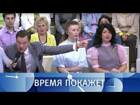 Донбасс под обстрелом. Время покажет. Выпуск от 23.05.2018 - DomaVideo.Ru