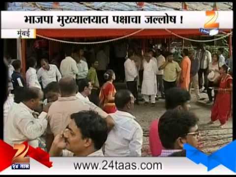 Celebration Preparation At BJP Office 20 October 2014 05 PM