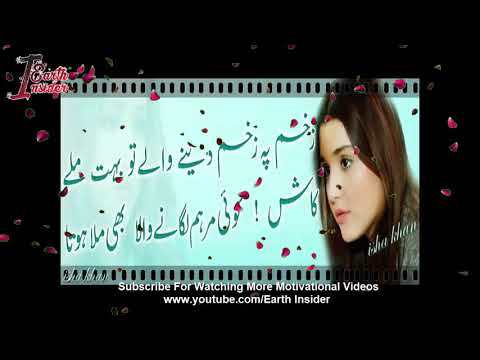 Quotes about friendship - Poetry  Poetry With voice  Heart Touching Poetry  Saad Poetry