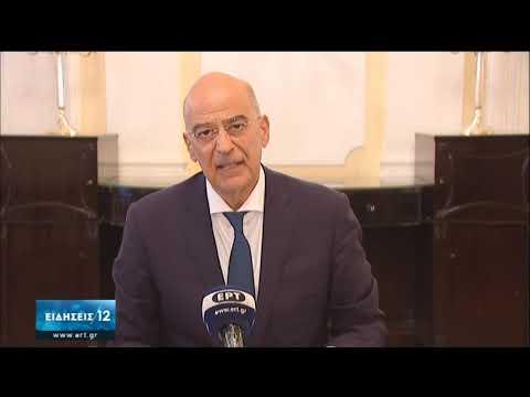 Προκλήσεις Τουρκίας | Στήριξη της Ελλάδας σπο την Ευρώπη | 15/08/2020 | ΕΡΤ