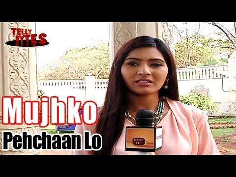 Sangeeita Chauhan - MujhKo Pehchaan Lo