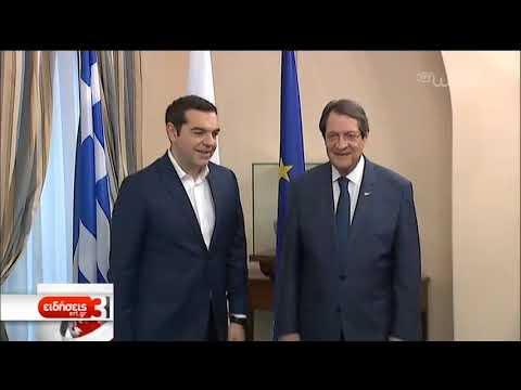 Συνάντηση Τσίπρα-Αναστασιάδη στη Λευκωσία | 30/1/2019 | ΕΡΤ