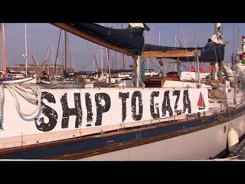 «Ελευθερώστε τη Γάζα»: Νέα εκστρατεία ευαισθητοποίησης …