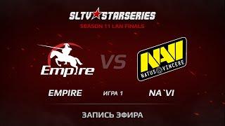 Empire vs Na'Vi, game 1