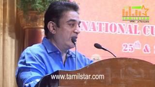 Kamal Haasan at National Cultural Meet