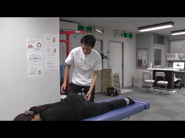 【施術動画】ぎっくり腰の応急処置 2 うつ伏せに寝ると楽になる場合